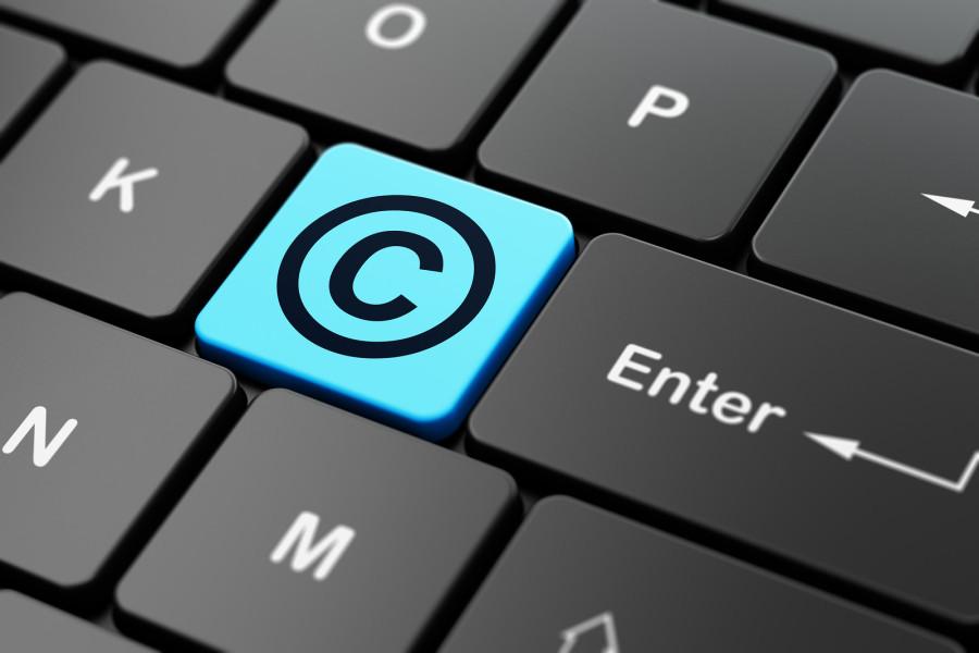 патент на авторское право
